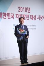 대전 서구 주민 위한 땀방울…행복한 결실