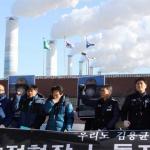 """김용균씨 부친 """"발전소 가동을 멈춰주세요"""""""