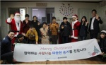 ㈜성광유니텍, 아동보호시설 찾아 생필품·후원금 전달