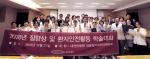 대전선병원, 의료 질 향상·환자안전활동 경진대회 열어