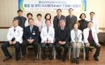 충남대병원 진단검사의학과, 통합 질 관리 시스템 가동