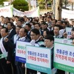 월평공원 무산 위기… 대전 전체 민간특례사업 우려감
