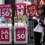 2019년 충북지역 기업경기전망 '암울'