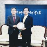 대전농협 전용석 본부장, 허태정 대전시장으로부터 감사패 수상
