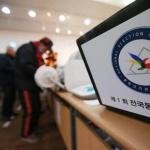 제2회 전국동시조합장선거 대전 14곳서 경합…눈치싸움 치열