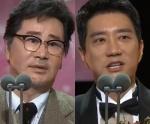 '아빠' 유동근-'남편' 김명민, 2018년 KBS 연기대상