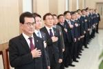 충북도 2022년까지 일자리 43만개·고용률 73%