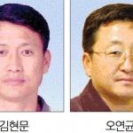 한국 기술연구 국가대표입니다