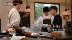 유연석-손호준의 '커피프렌즈' 시청률 4.9%로 출발
