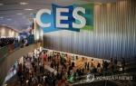 KAIST, 세계 최대 가전·IT 쇼에 혁신기술 선보인다