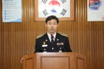 김환경 태안해양경찰서장 취임