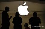 """""""애플쇼크는 예고편""""…실적발표 앞둔 국내 IT업계 '심란'"""