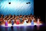 대전시립연정국악연주단 신년음악회