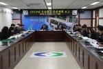 영동군 주요업무 추진계획 보고회, 힐링타운·체육공원 등 군민 복리증진