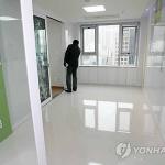 """""""오~마이~아파트"""" 대전지역 도시형생활주택 분양침체기"""