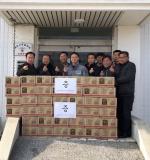 제천새마을지도자 협의회 떡국 떡 40상자 전달