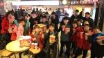 대전도시철도공사 '사랑 나눔 영화시사회' 개최