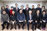 대전 서구의회 경제복지위 보훈단체장 간담회
