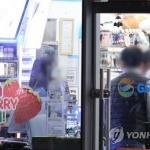 대전 편의점 경기전망지수 '갈수록' 최악