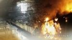 괴산 돈사서 화재…돼지 1천100여마리 피해