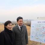 김현미 국토부 장관 아산시 방문 지역 현안 청신호
