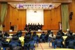 단양중, 학생회가 주도하는 특색있는 졸업식 열어