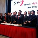 총선 중원충북 쟁탈전 '1라운드'