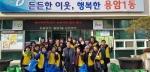 청주 용암1동 두레봉사단, 도심 정화활동 전개