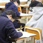 세종시 명품교육? 학력신장 저조·교사자질 의심
