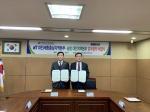 농수산식품유통공사 대전세종충남지역본부, 농협과 협약