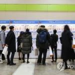 희비 엇갈린 충청권 고용률…대전·충남 하락, 세종·충북 양호