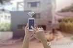 글로벌 IoT 시장 올해 800조원 돌파 전망…한국 '세계 5위'