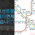광역별 1곳식 예타 면제…KTX세종역·대전 2호선 트램·보령선 1순위