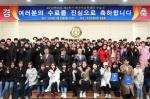청주대, 한국어교육센터 외국인 유학생 수료식