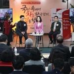 한국당 조직위원장 공개오디션