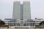 대전시, 3월까지 298억 들여 도로시설 정비