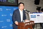 아산 제2디지털 산업단지 지정계획 고시