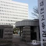 서산 꽃뱀사건 장승재 도의원·신문사 기자 무혐의