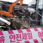 2019년 대전 재개발·재건축 동구·중구 4곳 도시정비사업 기대감