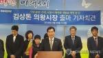 """""""출석 안하고도 학위""""…의왕시장·육성재·윤두준 학위 취소(종합)"""