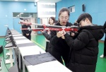 서산시 초등학생 대상 겨울방학 사격체험 교실 운영