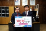 NH농협 서천군지부, '희망떡' 100박스 전달