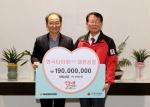 한국타이어 8년째 이웃에 희망 선물