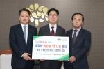 충남농협, 道 찾아 '희망 떡국 떡·살코기 햄' 기부