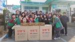 청주 강서2동 새마을남여지도자회, 식재료 기부