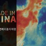 대전·세종·충남 미세먼지 '비상' 외출 자제하세요