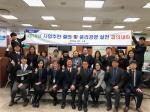 NH농협아산시지부, 윤리경영·사업추진 결의