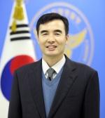조성복 서산경찰서장 취임
