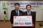 """진천군 적십자 특별회비 전달…""""이웃에 도움되길"""""""