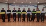 농협괴산군지부 조합장 선거 공명선거 다짐
